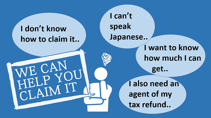 Japan Lump-sum Pension Refund